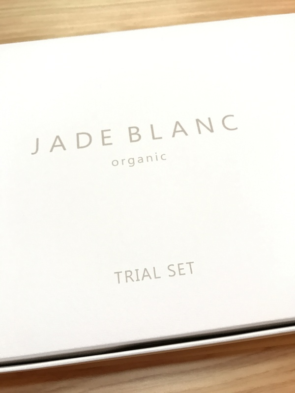 JADE BLANC(ジェイドブラン) トライアルセットI