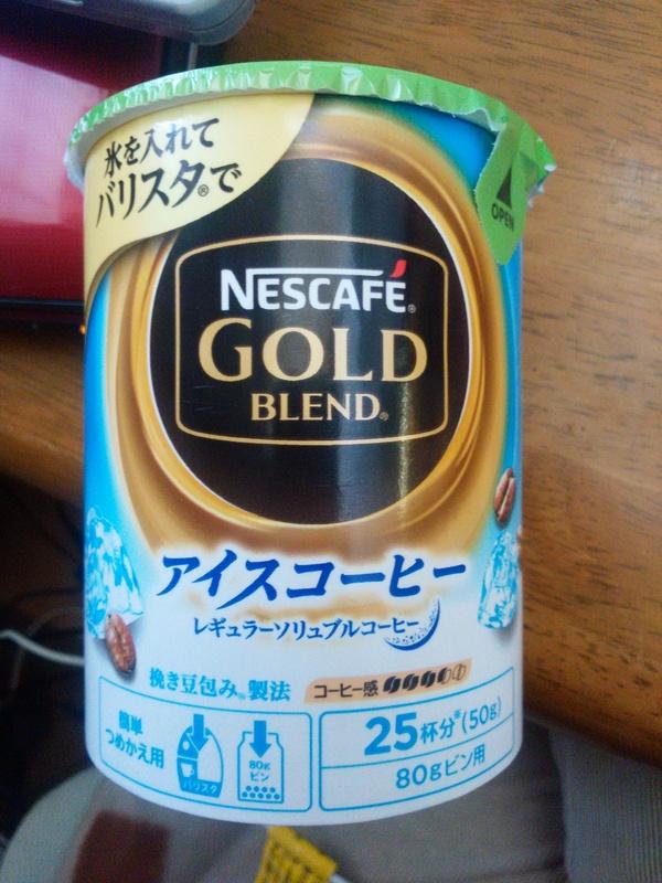 ネスカフェ ゴールドブレンド アイスコーヒー エコ&システムパック 50g 12本