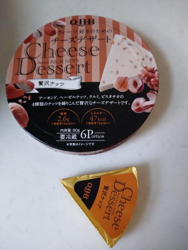 チーズデザート 贅沢ナッツ6P×12個