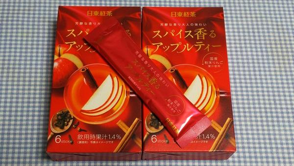 日東紅茶 スパイス香るアップルティー 6箱