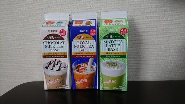 日東紅茶 牛乳で割るだけ!ティーベースシリーズ 6本