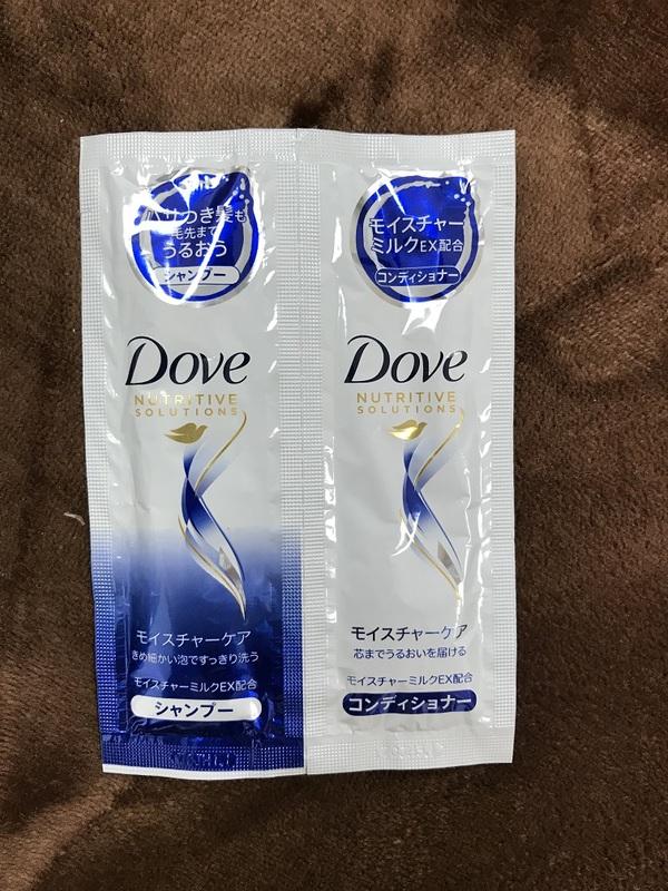 Dove モイスチャーケア シャンプー&ヘアコンディショナー サシェセット 70P