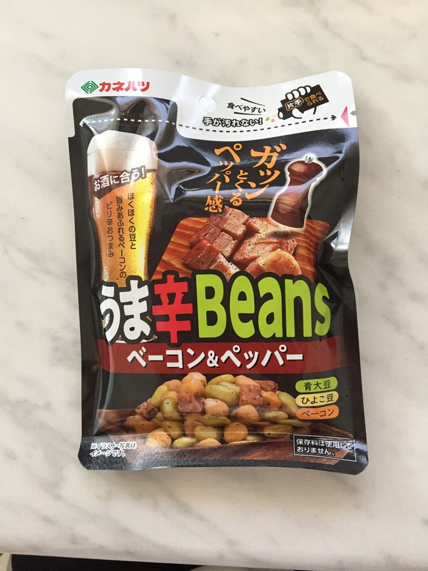 うま辛Beans ベーコン&ペッパー/チキン&チリペッパー 2種14点