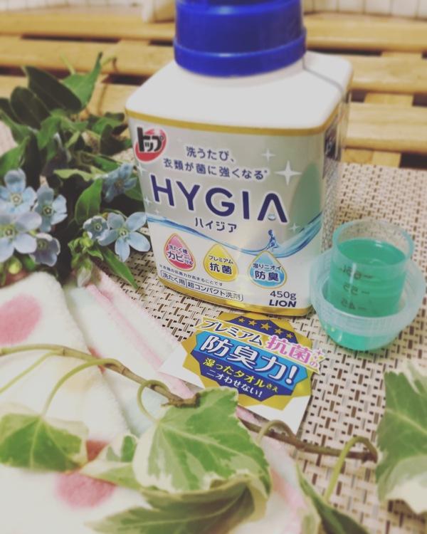 トップ HYGIA(ハイジア)本体 450g