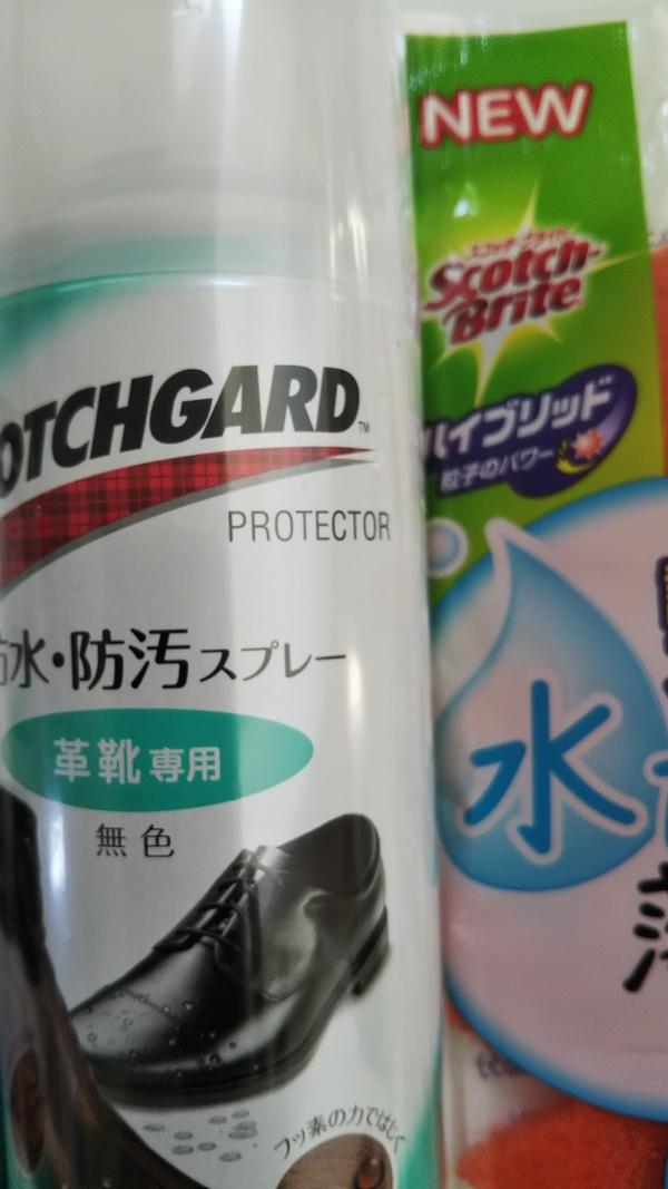 スコッチガード(TM) 防水・防汚スプレー 革靴専用×1/<br>スコッチ・ブライト(TM) スミをちゃんと洗えるクリーナー×3