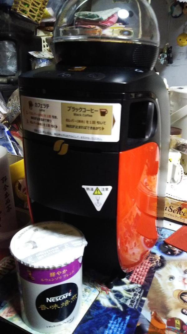 ネスカフェ 香味焙煎 鮮やかルウェンゾリ エコ&システムパック 50g × 12個