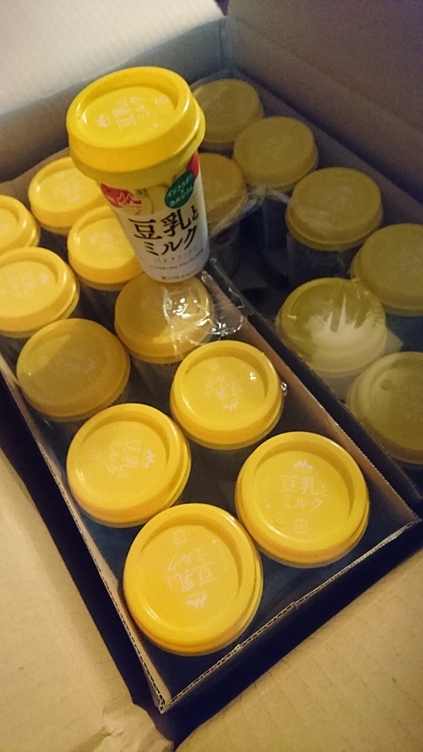 豆乳とミルク バナナミックス 240ml 20本