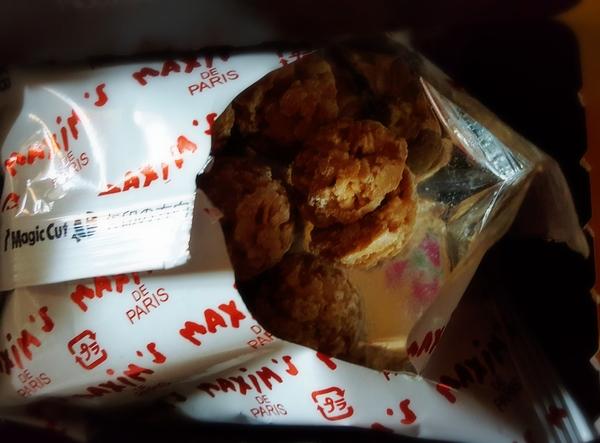マキシム・ド・パリ チョコレート菓子 2種7点