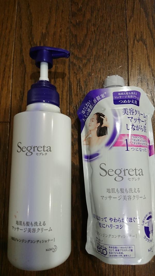 セグレタ 地肌も髪も洗えるマッサージ美容クリーム つめかえ 285ml×3