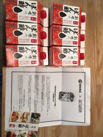 創味食品社員のイチオシ商品 1種×6個