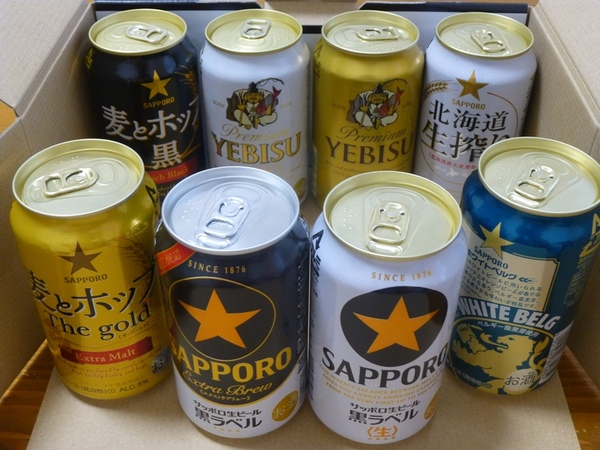サッポロ飲み比べ8缶アソートセット