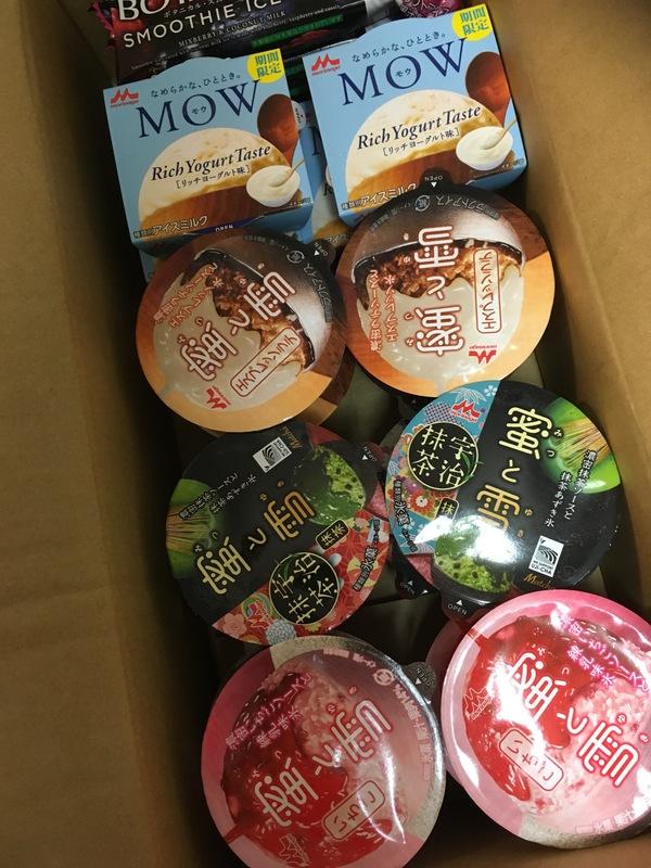 蜜と雪 3種/ボタニカル・スムージーアイスバー/MOW リッチヨーグルト味 計20点