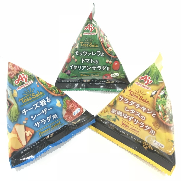 「Toss Sala®」3種9個
