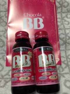 チョコラBBローヤル2 12本