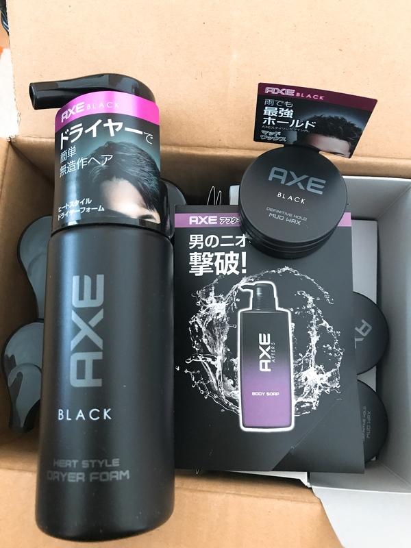 AXE BLACK ヘアスタイリング剤 2種(マット)