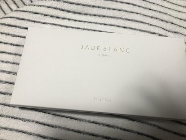 JADE BLANC フルトライアルセット(約7日分)