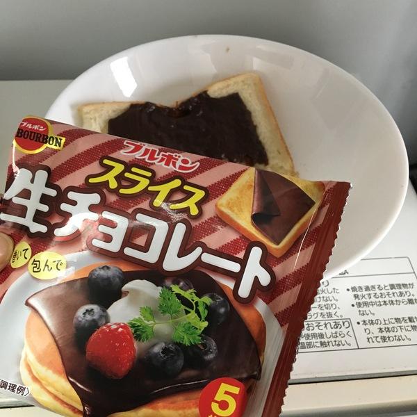ブルボン スライス生チョコレート×12袋