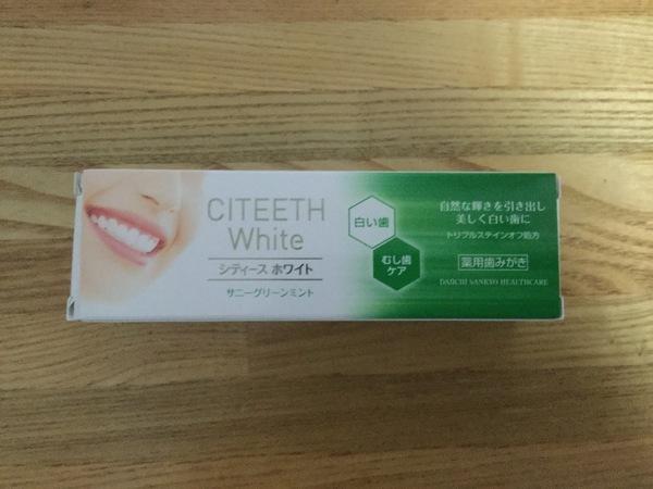 シティース ホワイト+むし歯ケア 50g サニーグリーンミント