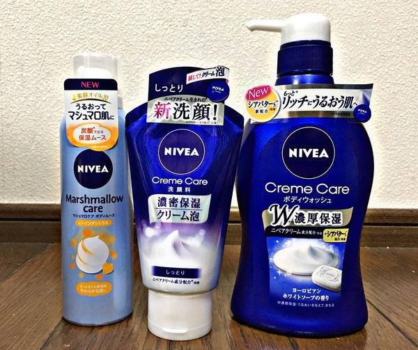 ニベア クリームケア洗顔料&ボディケアスペシャルセット