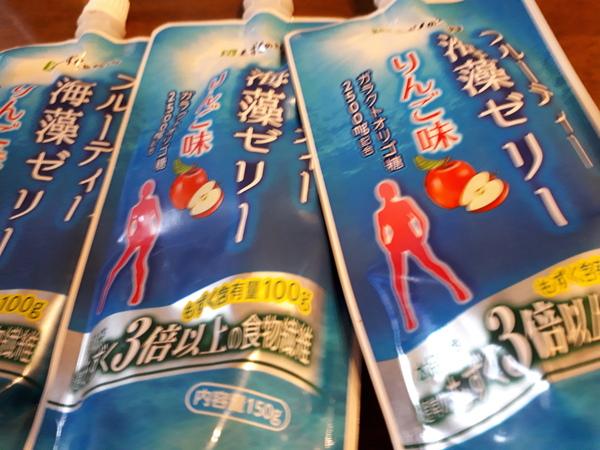 フルーティー海藻ゼリー 5袋
