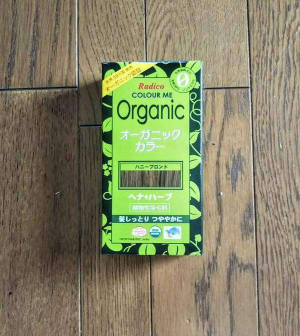 COLOURME Organic (カラーミーオーガニック) ハニーブロンド