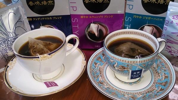 ネスカフェ 香味焙煎 ディップ スタイル 2種12箱