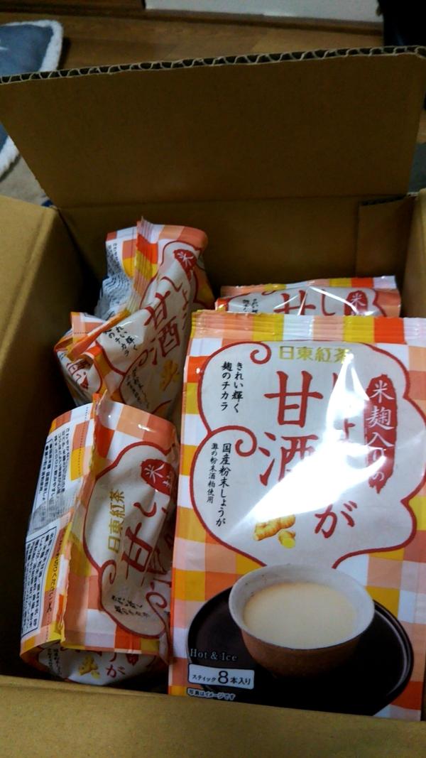 米麹入りのしょうが甘酒 5箱