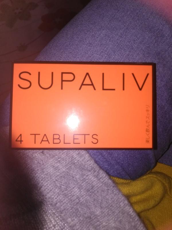 SUPALIV®(スパリブ) 4粒入り 4箱