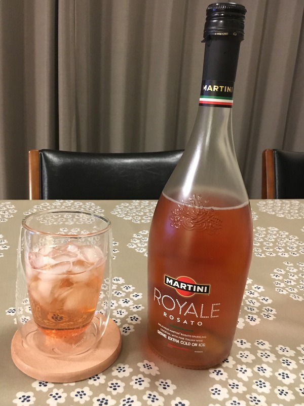 マルティーニ ロワイヤル ロザート 750ml 3本