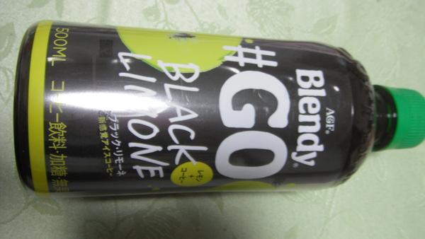 「ブレンディ®タグゴー」ボトルコーヒー ブラックリモーネ 500ml×24本