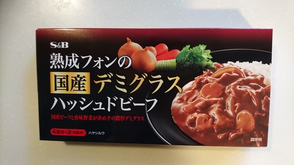 まるごと濃熟トマトのハッシュポーク/<br>熟成フォンの国産デミグラス ハッシュドビーフ