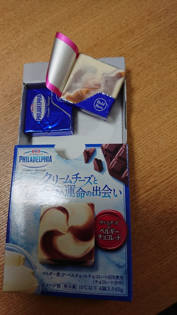 フィラデルフィア クリーミーマリアージュ クリームチーズと贅沢チョコの運命の出会い×24箱