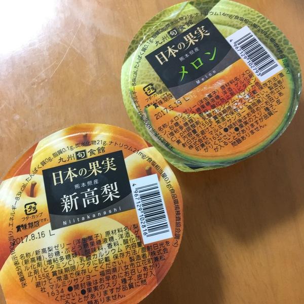 日本の果実 ゼリー6種(6個)ギフトセット