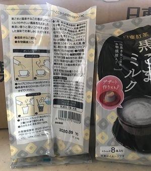 日東紅茶 きなこ香る黒ごまミルク×6