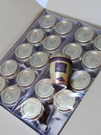GODIVA ダークチョコレート 20本