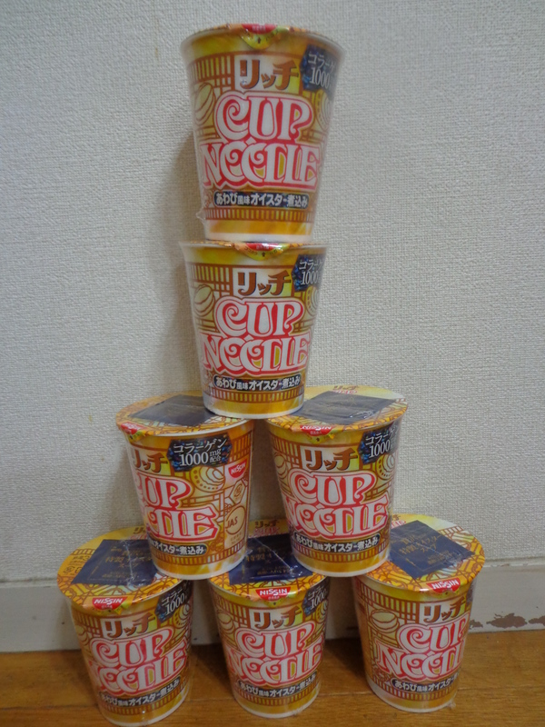 カップヌードル リッチ あわび風味オイスター煮込み 7個