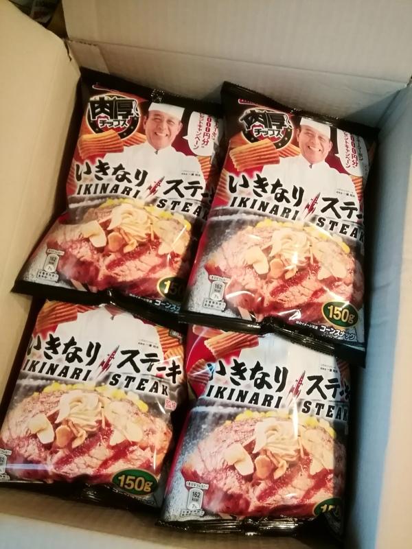肉厚チップス いきなり!ステーキ味×12袋
