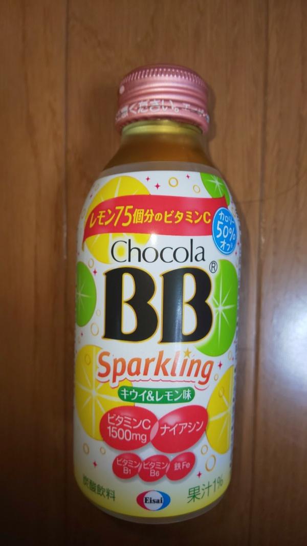 チョコラBBスパークリング キウイ&レモン味 18本