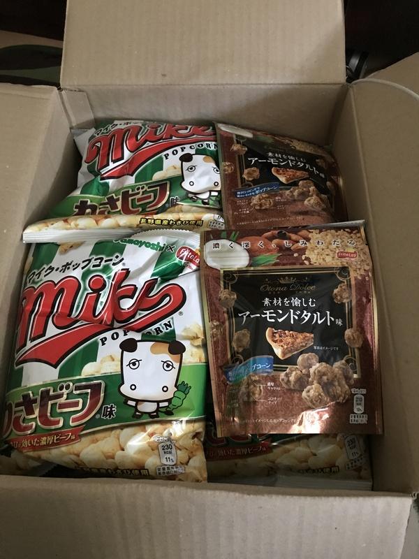 ジャパンフリトレー  ポップコーンセット