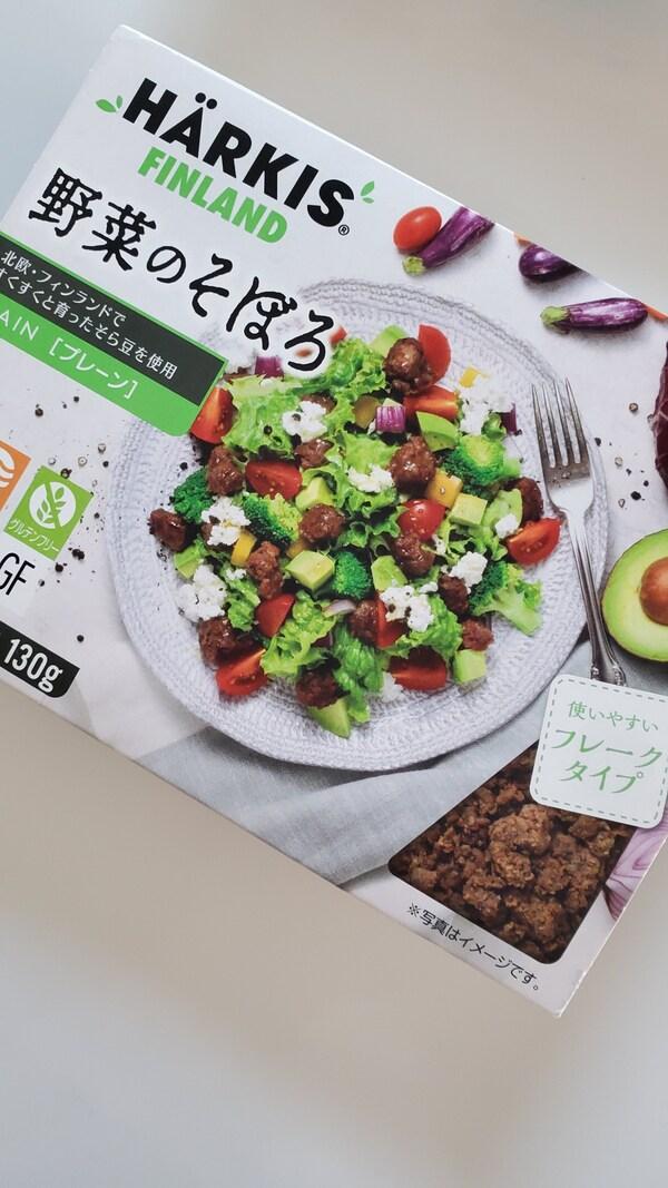 HARKIS®(ハーキス) FINLAND 野菜のそぼろ 3種12点
