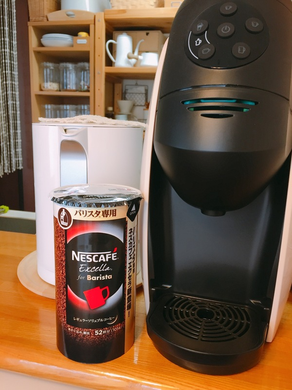ネスカフェ エクセラ バリスタ専用エコ&システムパック 105g 3本