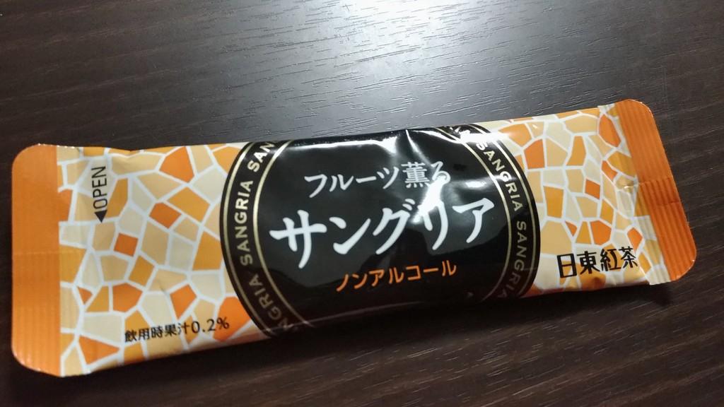 三井農林 日東紅茶 ノンアルコールサングリア 1L紙 …