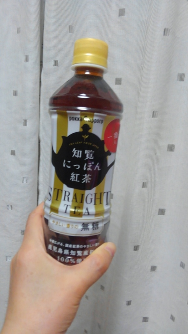 知覧にっぽん紅茶 無糖 500ml×24本