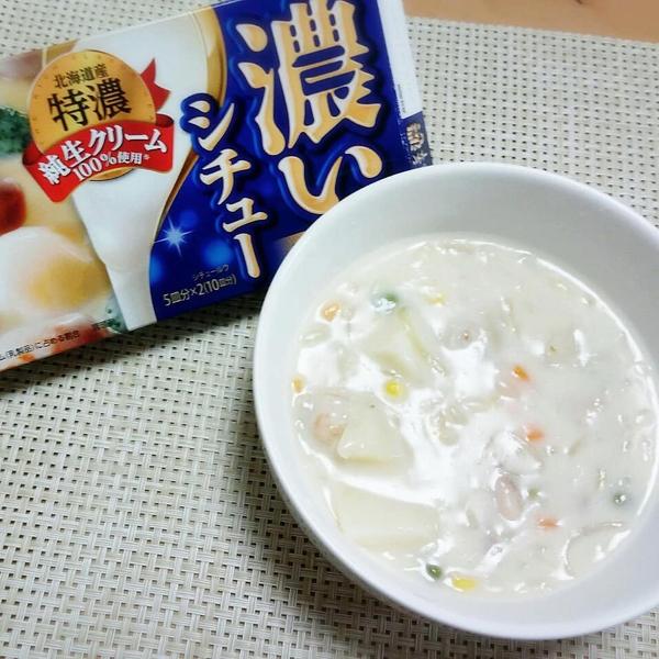 濃いシチュー クリーム/ラクレットチーズ