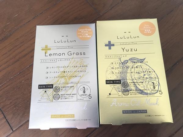 ルルルンプラス 2種(レモングラス&ユズ)