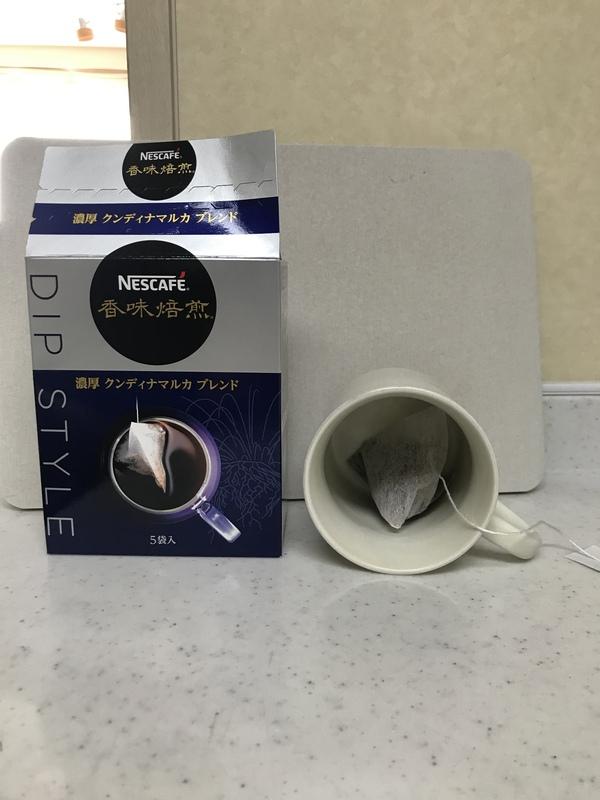 ネスカフェ 香味焙煎 ディップ スタイル 3種6箱