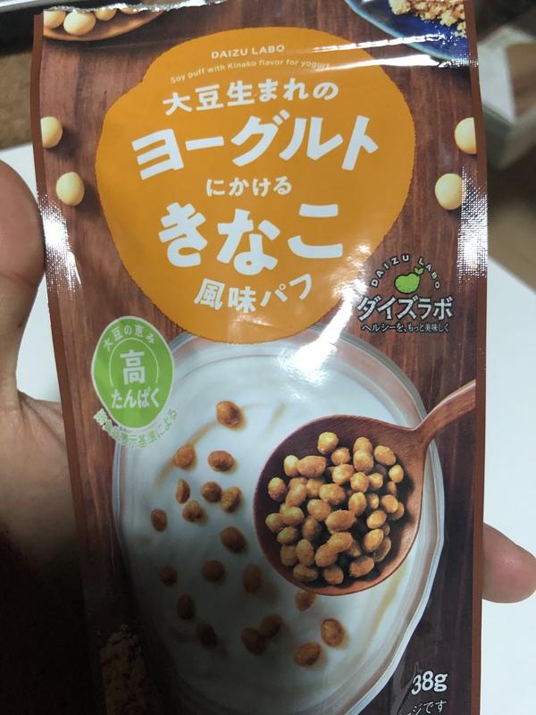 ダイズラボ ヨーグルトにかける大豆 2種/そのまま食べる大豆粉 合計3種12点