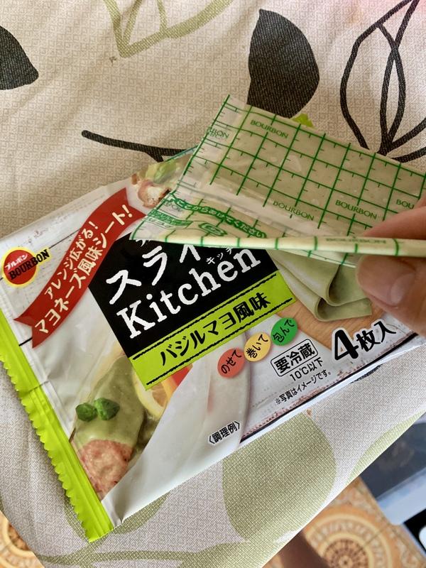 スライスキッチン 2種15袋