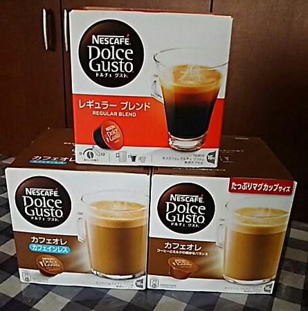 ドルチェグスト カプセル3種3箱セット(レギュラー/カフェオレ/カフェオレ カフェインレス)
