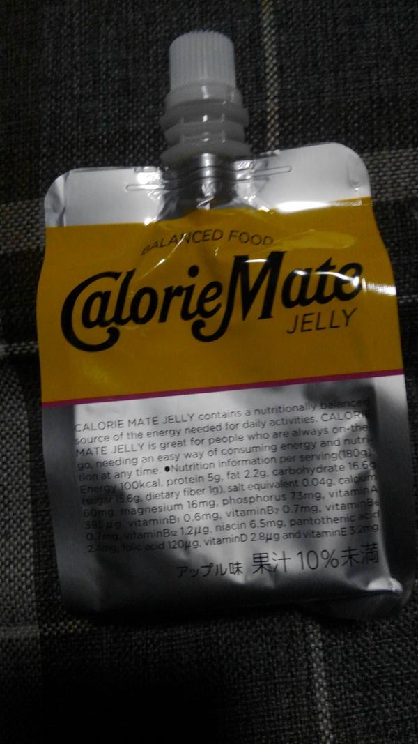 カロリーメイト ゼリー 100kcal(コンビニ限定発売) 10袋